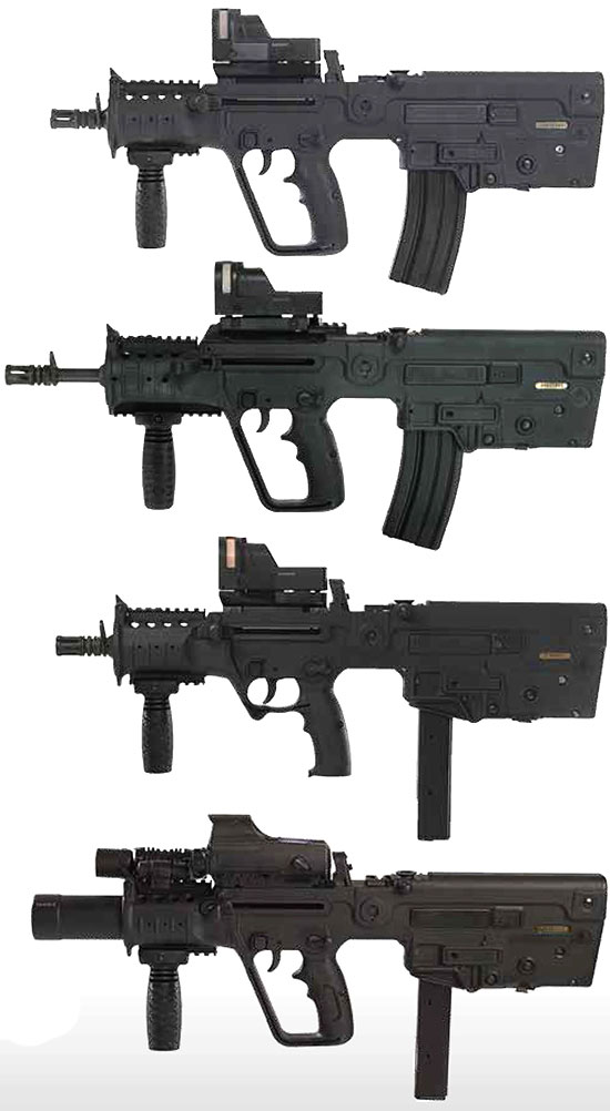 Сверху - вниз: X95 Rifle / Carbine, X95-L, X95 SMG, X95-S